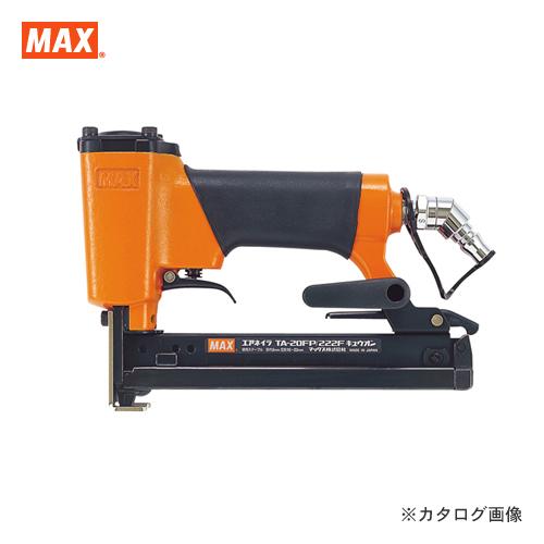 マックス MAX エアネイラ F線ステープル TA-20FP/222Fキュウオン
