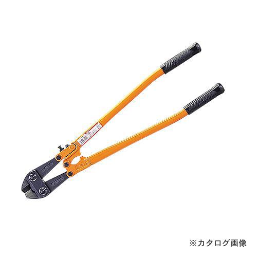 MCC 松阪鉄工所 アングルカッタ AC-0045