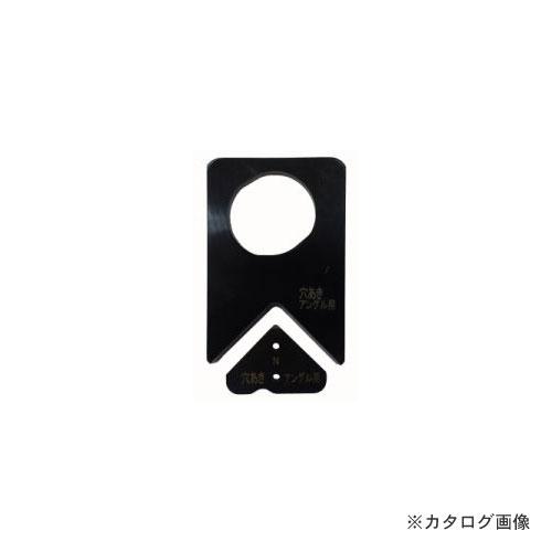 MCC 松阪鉄工所 アングル切断機 替刃 形銅材アングル用 AGSE40L