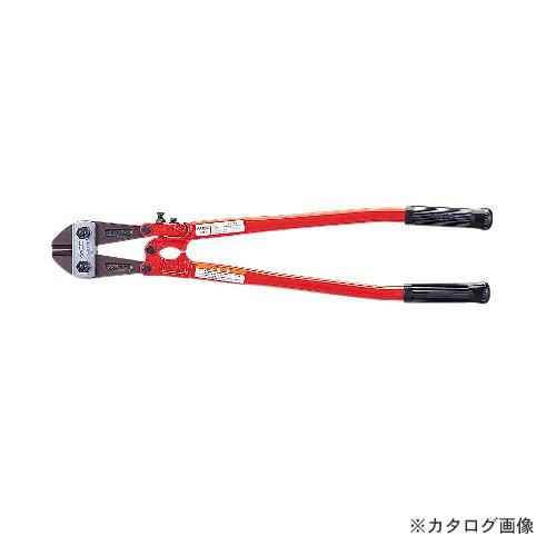 MCC 松阪鉄工所 ボルトクリッパ特製 BC-0990