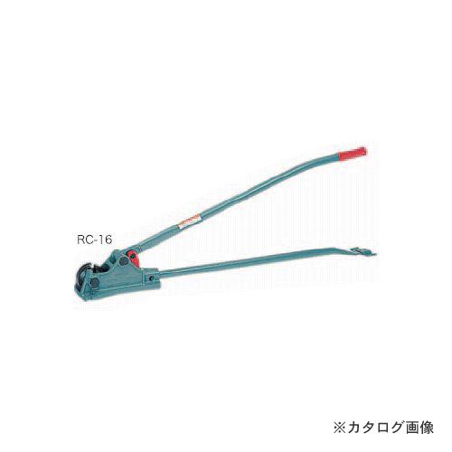 MCC 松阪鉄工所 鉄筋カッタ RC-0116