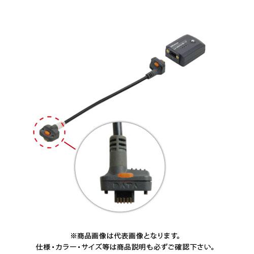 ミツトヨ Mitutoyo U-WAVE-T専用 フットスイッチ用接続ケーブルタイプA(出力スイッチ付き防水タイプ) 02AZE140A