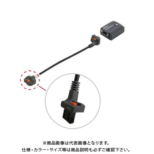 ミツトヨ 送料無料/新品 Mitutoyo U-WAVE-T専用 着後レビューで 送料無料 02AZE140C 出力スイッチ付 フットスイッチ用接続ケーブルタイプC
