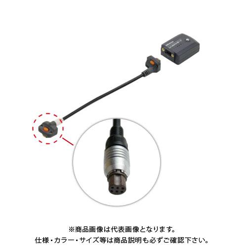ミツトヨ Mitutoyo U-WAVE-T専用 フットスイッチ用接続ケーブルタイプE(丸形6ピン) 02AZE140E