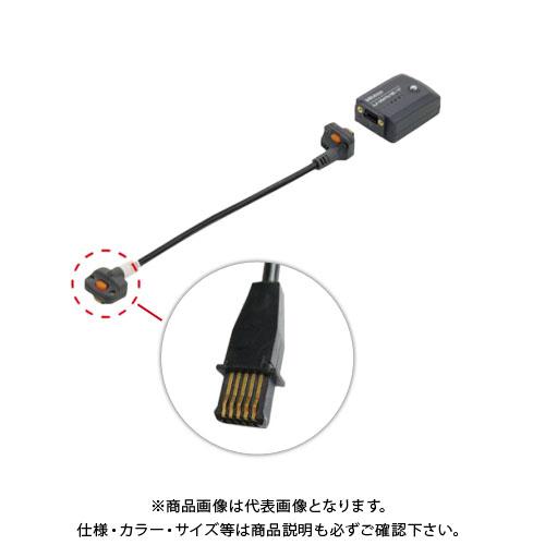 ミツトヨ Mitutoyo U-WAVE-T専用 フットスイッチ用接続ケーブルタイプF(平形ストレート) 02AZE140F
