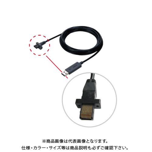 ミツトヨ Mitutoyo USBインプットツール/防水ID用 USB-ITN-G 06AFM380G