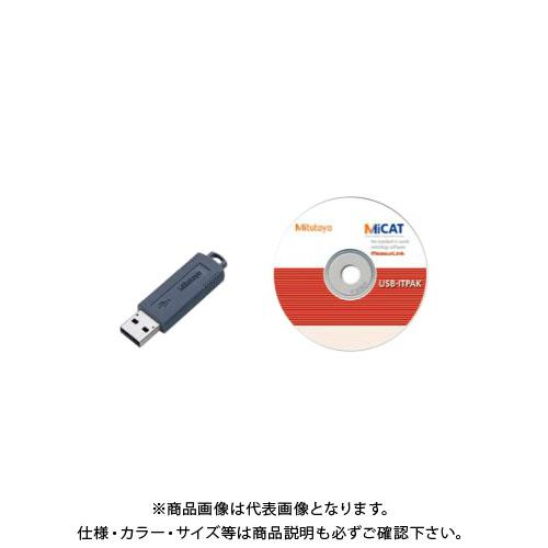 ミツトヨ Mitutoyo 測定データ収集ソフトウエア USB-ITPAK V2.1 06AFM386