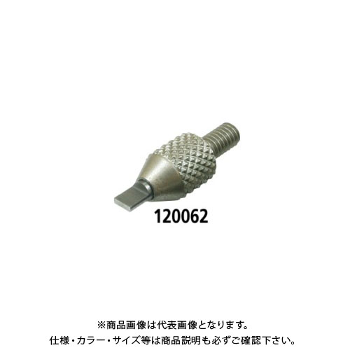 ミツトヨ Mitutoyo 超硬ブレード測定子 φ2 120061