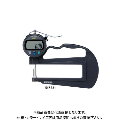 ミツトヨ Mitutoyo シックネスゲージ 標準タイプ(最小表示量:0.01mm) 547-321