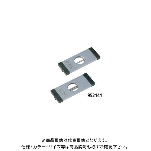 ミツトヨ Mitutoyo マイクロメータ 三針ユニット φ6.35mm 針径0.620mm 952140