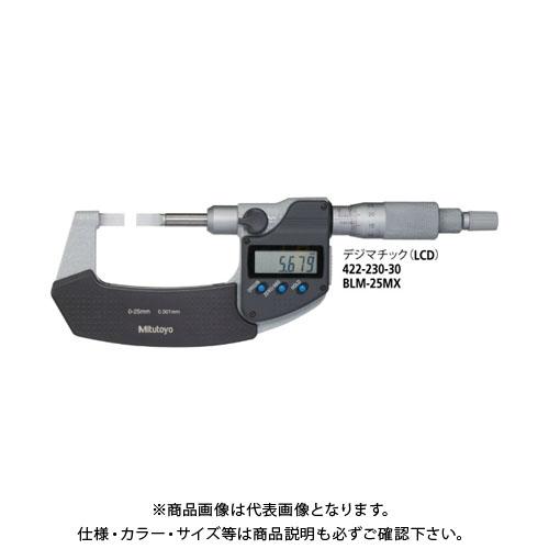 ミツトヨ Mitutoyo 直進式ブレードマイクロメータ デジマチック(LCD) 超硬合金チップ付 (422-271-30) BLM-25MXW/.4T