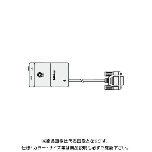 ミツトヨ Mitutoyo インプットツールシリーズ RS-232C通信変換タイプ (264-007) IT-007R