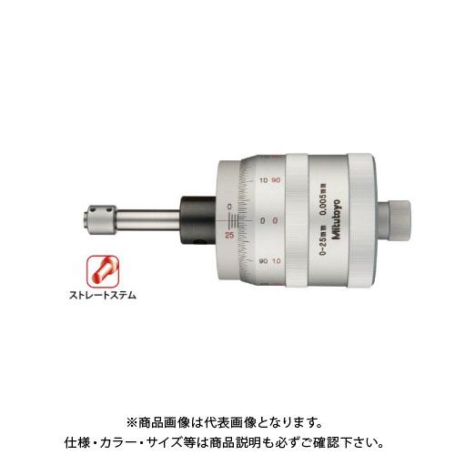 ミツトヨ Mitutoyo マイクロメータヘッド(高機能形) X・Yテーブル対応 ストレートステム 先端平面(回転防止装置付) (152-390) MHG1-25X2