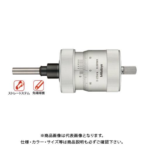 ミツトヨ Mitutoyo マイクロメータヘッド(高機能形) ストレートステム 先端球面(SR10)(超硬合金チップ付) (152-401) MHG7-25VY