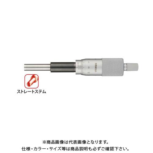 ミツトヨ Mitutoyo マイクロメーターヘッド(標準型) ストレートステム 平面 ラチェット付 (151-224) MHH1-25