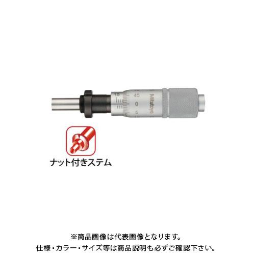 【日本産】 ミツトヨ Mitutoyo マイクロメーターヘッド(標準型) ナット付ステム 先端平面逆目盛 (149-822) MHM6-15, SweetCharm f38881ba
