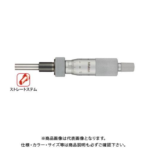 ミツトヨ Mitutoyo マイクロメーターヘッド(標準型) ストレートステム クランプ付 先端平面ラチェット付 (150-209) MHN1-25L