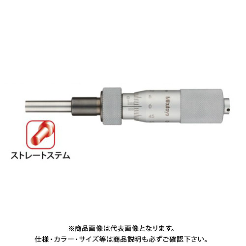 ミツトヨ Mitutoyo マイクロメーターヘッド(標準型) ストレートステム クランプ付 先端平面ラチェット無 (150-211) MHN1-25LT