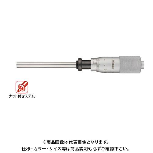 ミツトヨ Mitutoyo マイクロメーターヘッド(標準型) ナット付ステム 先端平面ラチェット無ロングスピンドル (150-220) MHN2-25HT