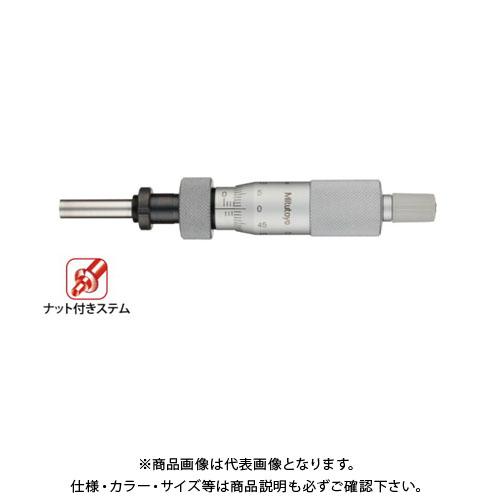 ミツトヨ Mitutoyo マイクロメーターヘッド(標準型) ナット付ステム クランプ付 先端平面ラチェット付 (150-210) MHN2-25L