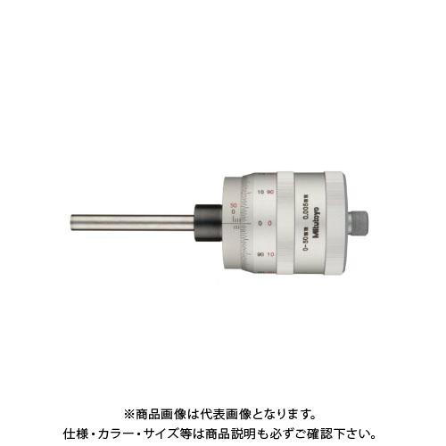 ミツトヨ Mitutoyo マイクロメータヘッド(高機能形) 1mmピッチ・スピンドル直進 ストレートステム 先端平面(超硬合金チップ付) (197-101) MHQ-50