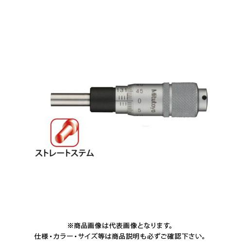 ミツトヨ Mitutoyo マイクロメータヘッド(標準型) ストレートステム 先端平面 逆目盛 (148-821) MHS5-13