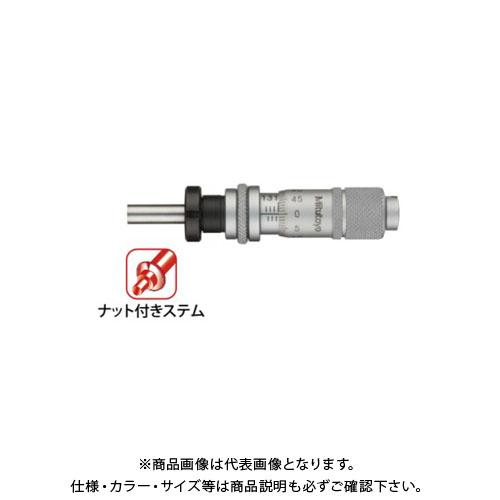 ミツトヨ Mitutoyo マイクロメータヘッド(標準型) ナット付ステム クランプ付 先端逆目盛 (148-824) MHS6-13L