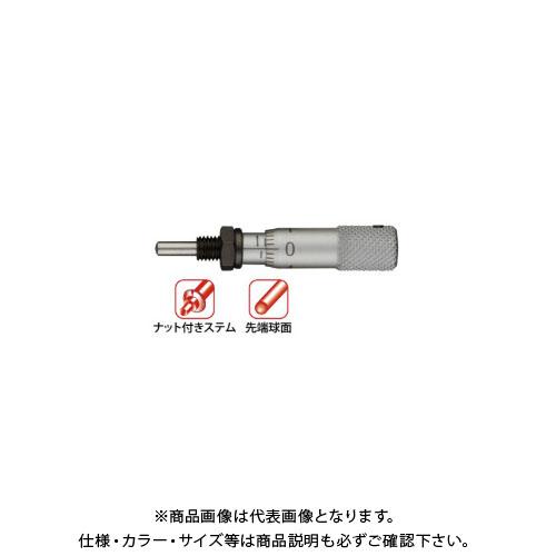 ミツトヨ Mitutoyo マイクロメータヘッド(標準型) 超小型タイプ ナット付ステム 先端球面(SR1.5) (148-216) MHT4-5