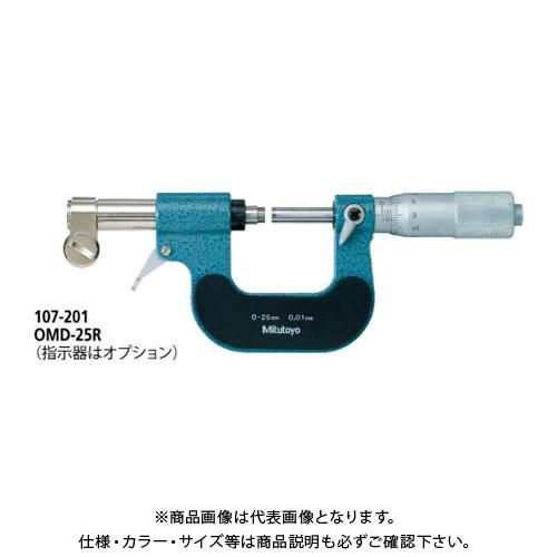 ミツトヨ Mitutoyo ダイヤルゲージ取付け式外側マイクロメータ 測定範囲50~75mm (107-203) OMD-75R