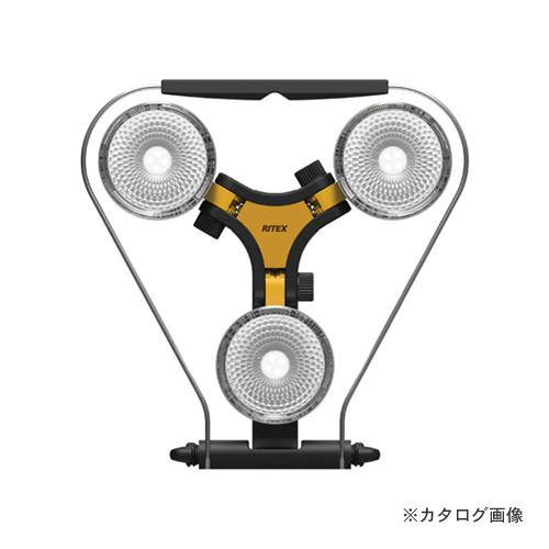 ムサシ RITEX ライテックス LED×3灯 スーパーワークライト WT-1000