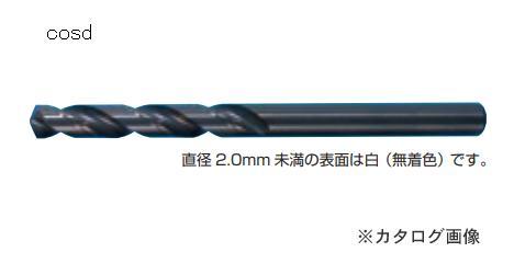 ナチ NACHI ステンレス用コバルトストレートドリル 7.9mm 10本入 COSD7.9