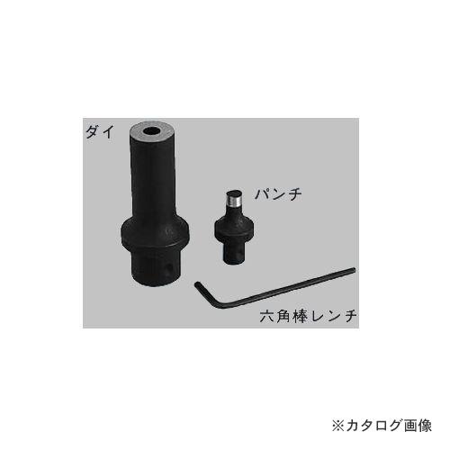 ネグロス電工 MAKD-13 ダクター穴あけ工具(MAKD)用 替金型