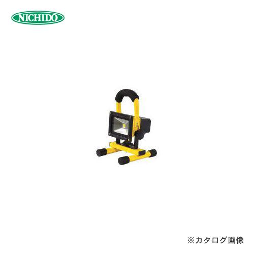 日動工業 充電式LEDライトチャージライトミニ BAT-10W-L1PS-Y