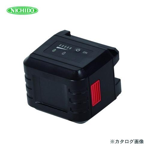 日動工業 着脱式LEDチャージライトミニ 用 予備バッテリー BAT-B44