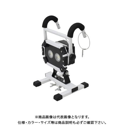 【イチオシ】日動工業 バッテリー着脱式 ハンガーチャージライトスポット 20Wスポット BAT-HRE20SMC-SP