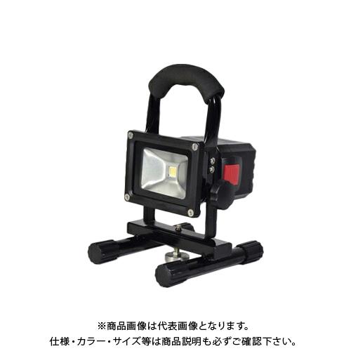 日動工業 着脱式LEDチャージライトミニ 10W マグネット付 BAT-RE10SMG