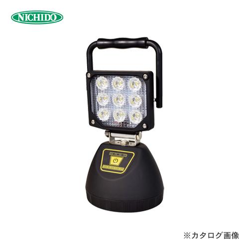 【欠品中12月上旬予定】日動工業 充電式LEDワークランタン BAT-WL27