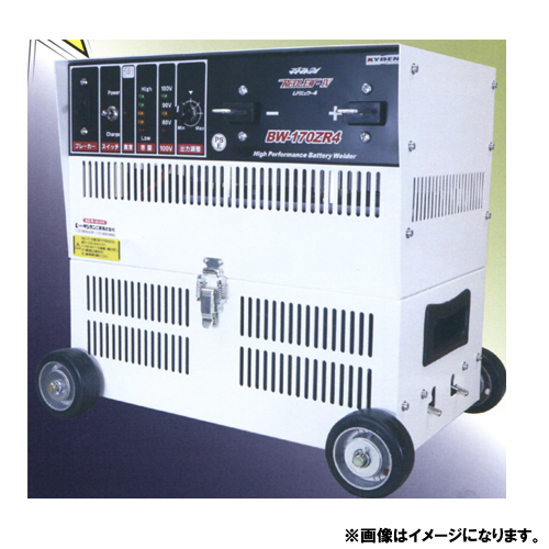 【直送品】キシデン工業 バッテリー溶接機 マグマトロン ナノアーク BW-170ZR4