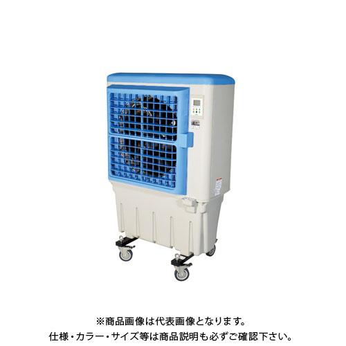 【直送品】日動工業 気化式大型冷風機 クールファン 業務用 屋内型 50/60Hz兼用 ON・OFFタイマー リモコン付 風量調節3段階 CF-290N