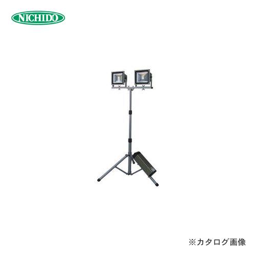 【直送品】日動工業 リチウムバッテリー式LEDキャリーライト 2灯三脚式 CL-30LW-CH