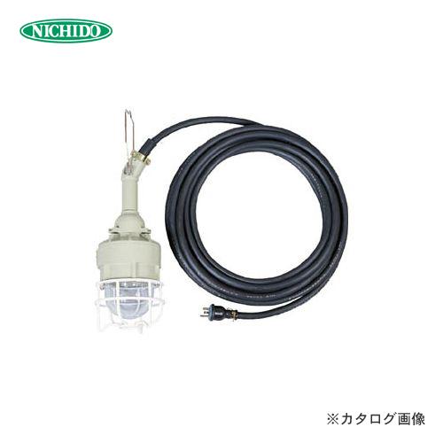 日動工業 防爆ハンドランプ EXPH-110