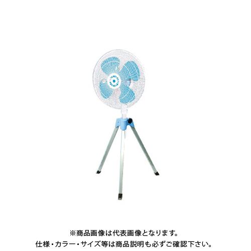 日動工業 密閉モーター式 工場扇(防塵型) KO-C450E