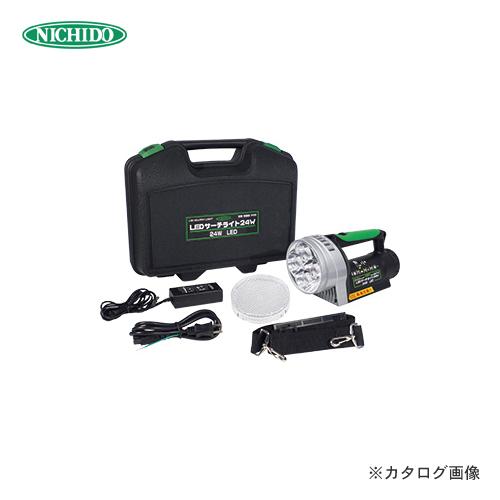 日動工業 LEDサーチライト24W(防雨型) LEDL-24W-N