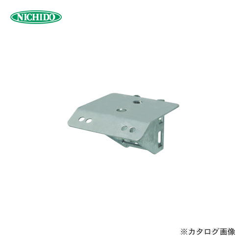 日動工業 オプション 電柱&ポール用取付金具 LMF-F150