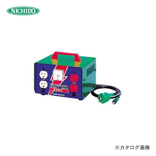 【イチオシ】日動工業 100V昇圧専用トランス(屋内型) M-E20【スプリングセール】