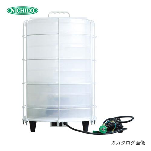 【直送品】日動工業 メタハラサークルライト H.I.D(50/60Hz)切替式 250W MSCL-250D-5ME-N