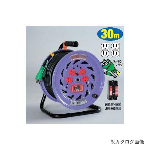 日動工業 100V 一般型ドラム 30m アース付 過負荷漏電保護付 NF-EK34CT