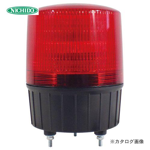 日動工業 ニコランタン φ120 赤 100V電源 NLA-120R-100