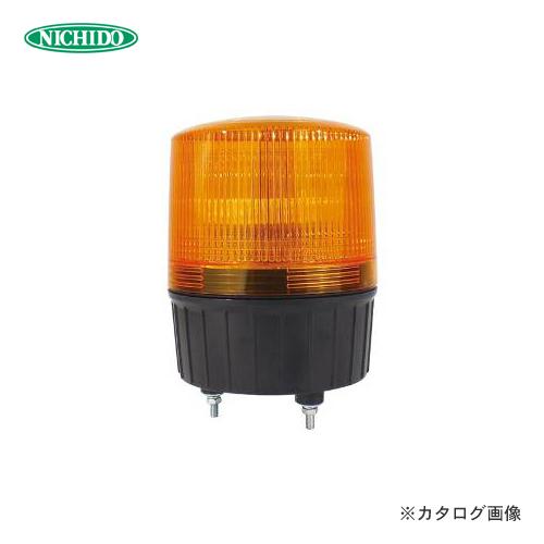 日動工業 ニコランタン φ120 黄 100V電源 NLA-120Y-100