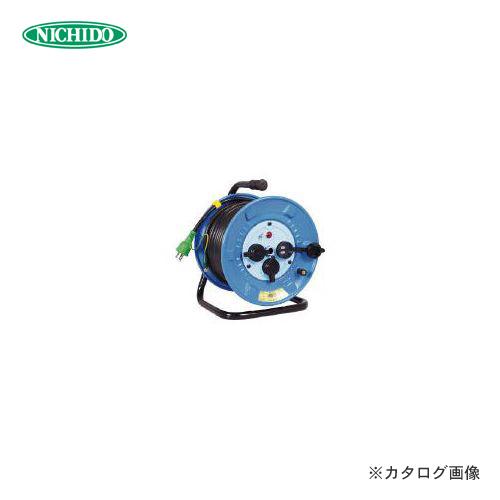 日動工業 電工ドラム 防雨防塵型100Vドラム アース付 30m NPW-E33
